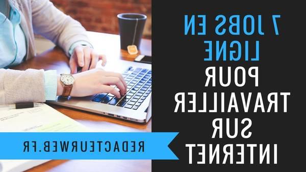 travailler-sur-internet-en-france-5e2e8c8546a98